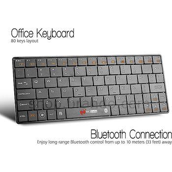 McSaite bezdrátová Bluetooth klávesnice SK-26BT