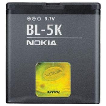 Baterie Nokia BL-5K pro Nokia C7-00, N86 8MP, X7-00, 1200mAh