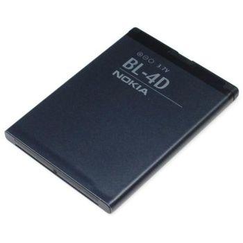 Baterie Nokia BL-4D pro Nokia E5, E7-00, N8, N97 Mini, 1200mAh