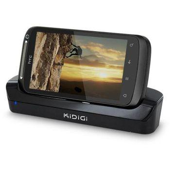 Kidigi dobíjecí a synchronizační kolébka pro HTC Desire S - horizontální