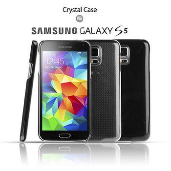 Brando zadní ochranný kryt pro Samsung Galaxy S5 (G900), čirý