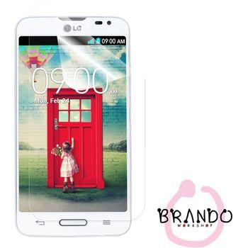Brando ochranná fólie pro LG L70, čirá