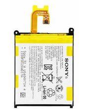 Baterie Sony Xperia Z2 3200mAh Li-Ion (Bulk)