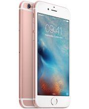Apple iPhone 6S plus 128GB, růžový