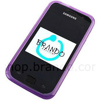 Pouzdro plastové Brando - Samsung i9000 Galaxy S (růžová)