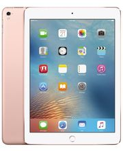 Apple iPad Pro 9.7 128GB Wi-Fi Cellular, růžový