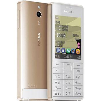 Nokia 515 DualSim zlatá