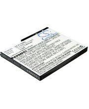 Baterie pro FS  Loox 710, 718, 720, Li-ion 3,7V 1400mAh