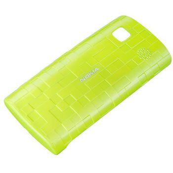 Nokia kryt Xpress-on CC-3025 pro Nokia 500, limetkově zelená