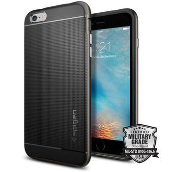 Spigen pouzdro Neo Hybrid pro iPhone 6+/6s+, šedé