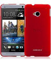 Pouzdro ultratenké Brando pro HTC One, červené