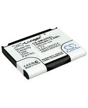 Baterie pro Samsung (Google) Nexus S, i8000 Omnia II, i900 Omnia, Li-ion 3,7V 1500mAh