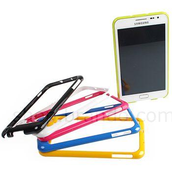 Pouzdro plastové Brando Bumper - Samsung Galaxy Note (žlutá)